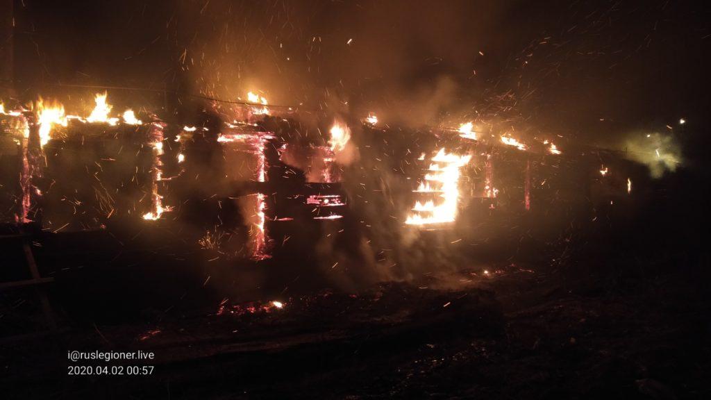ПЧ 41. Пожар 32