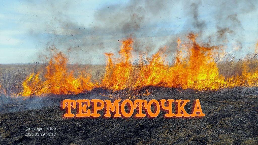 ПЧ 41. Пожар 31